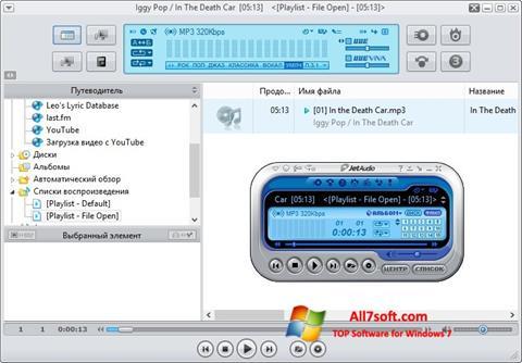 Posnetek zaslona JetAudio Windows 7