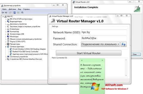 Posnetek zaslona Virtual Router Manager Windows 7