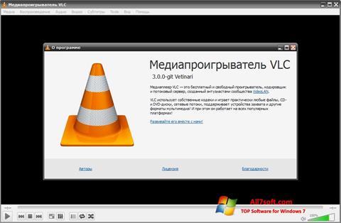 Posnetek zaslona VLC Media Player Windows 7