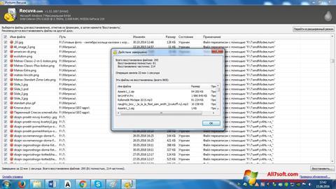 Posnetek zaslona Recuva Windows 7