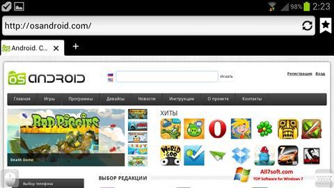 Posnetek zaslona Puffin Windows 7