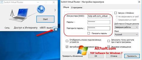 Posnetek zaslona Switch Virtual Router Windows 7