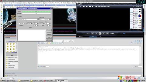 Posnetek zaslona ProgDVB Windows 7